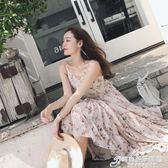 連身裙女夏新款海邊度假裙碎花v領雪紡露肩長裙超仙吊帶裙 時尚芭莎
