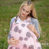 出口美國哺乳巾 產后外出喂奶遮巾授乳披肩遮擋罩衣 防走光遮羞布