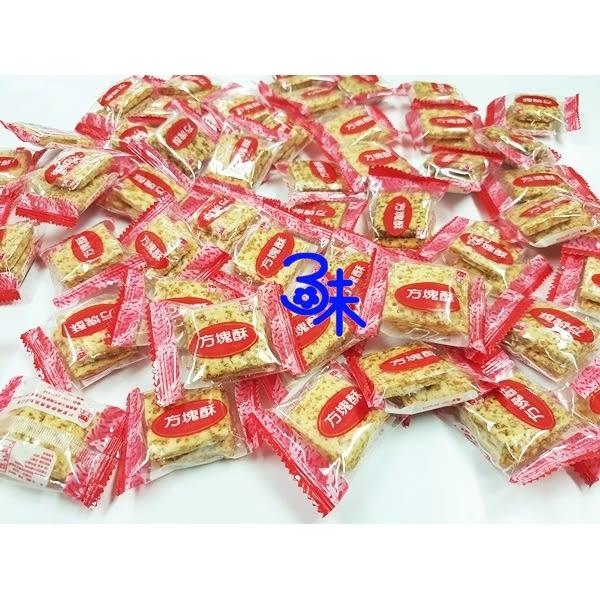 (台灣) 莊家 迷你方塊酥 1包 500公克