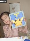 【送精美相框】diy數字油畫卡通兒童手繪填色數碼裝飾畫【極簡生活】