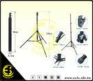 新款 J280T 穩重專業型 中大型閃燈 專用 三截式彈簧緩衝燈架 防滑腳墊 閃燈架 柔光閃架