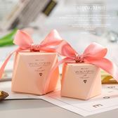 50個結婚鉆石喜糖盒韓式喜糖禮盒婚禮喜糖盒子糖果盒紙盒包裝盒  初見居家