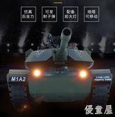 兒童超大號可發射越野金屬炮管遙控坦克車玩具EY2159『優童屋』