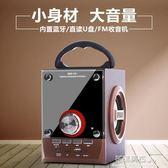 手機無線藍牙音箱插卡便攜式戶外小音響低音炮·花漾美衣