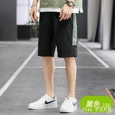 短褲男士2020年夏季薄款潮流大褲衩五分褲子寬鬆外穿休閒運動中褲 KP837【Pink 中大尺碼】