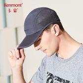 夏天太陽帽防紫外線防曬帽子透氣戶外大頭圍男鴨舌帽速干棒球帽 快速出貨 全館八折
