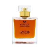 Papillon Artisan Perfumes Anubis 阿努比斯淡香精 50ml TESTER [QEM-girl]