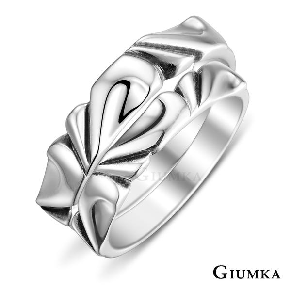 GIUMKA情侶925銀戒相遇愛情尾戒食指情人節生日送禮推薦 單個價格MRS07115