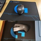 滑鼠墊 羅技超大加厚鎖邊鼠標墊G電競游戲LOL吃雞g502專用辦公鍵盤墊桌墊【快速出貨八折鉅惠】