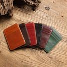 【Solomon 原創設計皮件】牛皮魔術鈔票卡夾 全真皮悠遊卡信用卡 攜帶方便