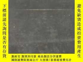 二手書博民逛書店罕見Cray,and,COullers.text..book,o