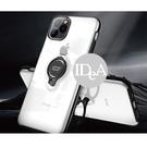 IDEA iPhone11 Pro Max 指環支架手機殼 磁鐵 保護殼 全包 軟殼 蘋果 防摔殼  磁吸 11pro max
