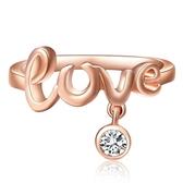 925純銀戒指-真愛鑲鑽精緻生日情人節禮物女飾品73af8【巴黎精品】