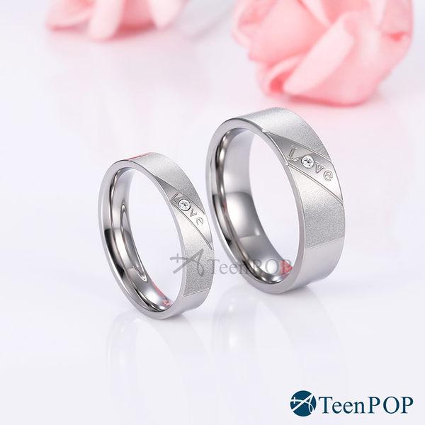 情侶對戒 ATeenPOP 情侶戒指 白鋼戒指 永恆定情 單個價格 情人節禮物