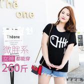 大尺嗎T恤 加肥加大碼背心女胖mm夏裝韓版短袖短款寬鬆200斤純棉T恤上衣 QQ4933『東京衣社』