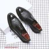 休閒皮鞋商務皮鞋春季男鞋新款百搭韓版潮鞋子編制男休閑鞋系帶皮鞋男