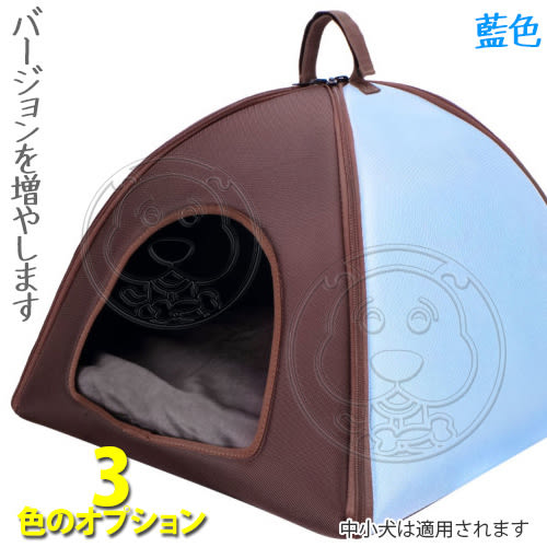 【培菓平價寵物網】IBIYAYA 依比呀呀《加大版》FB1206寵物三角窩-XL(3色)