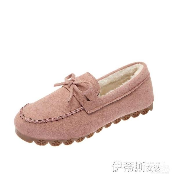 懶人鞋 平底豆豆鞋女加絨棉鞋舒適孕婦2021秋新款秋冬牛筋軟底懶人媽媽鞋 伊蒂斯