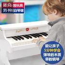 兒童音樂玩具 兒童鋼琴早教益智樂器玩具電...