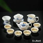 青花瓷玲瓏蜂窩鏤空陶瓷冰晶蜂巢茶壺  Dhh6822【男人與流行】