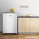 迷你冰箱 志高50升小冰箱家用小型單開門宿舍租房用迷你冷藏柜單人靜音省電 宜品