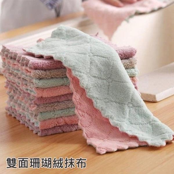 【南紡購物中心】珊瑚絨雙面吸水抹布10入/組