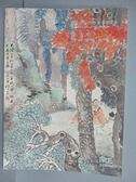 【書寶二手書T7/收藏_ERL】廣東崇正2019春季拍賣會_古歡-中國古代書畫