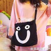 日系創意雙面表情黑色帆布包學生簡約百搭單肩斜背包大容量購物袋  依夏嚴選