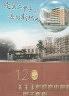 二手書R2YB d3 104年10月出版1刷《120 衛生福利部臺中醫院二甲子專