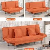 布藝小型沙發小客廳清倉二手沙發清倉髮經濟型簡約現代整張三人 【快速出貨】