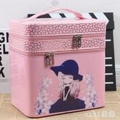 新款定型女士化妝包便攜手提防水大容量收納包可愛化妝箱旅行收納LXY4432【VIKI菈菈】