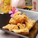 【譽展蜜餞】鮮鳳梨乾 150g/100元