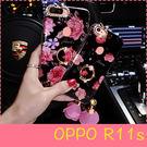 【萌萌噠】歐珀 OPPO R11s (6吋)  創意奢華款 玫瑰薔薇閃粉保護殼 水鑽指環流蘇 全包軟殼 手機殼