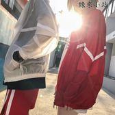 夏季韓版潮流寬鬆防曬衣夾克男生外套