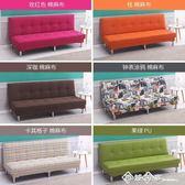 出租房布藝沙發客廳整裝小戶型簡易經濟型單人雙人折疊兩用沙發床 西城故事
