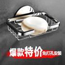 香皂盒皂碟免打孔304不鏽鋼浴室置物架皂網衛生間肥皂盒架壁挂式  快速出貨