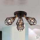 吸頂燈 ✦復古工業風 仿舊金屬工藝燈罩吸頂4燈✦燈具燈飾專業首選✦歐曼尼✦