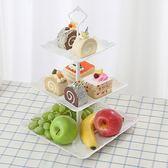 歐式三層水果盤甜品臺多層蛋糕架干果盤 茶點心托盤甜品臺生日趴 XY1678  【男人與流行】