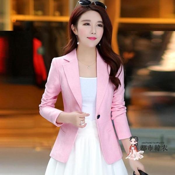 西裝外套 2019秋裝新款修身女士小西服長袖休閒ol氣質韓版小西裝外套短款潮 3色S-4XL
