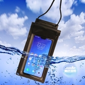 手機防水袋 外賣騎手游泳潛水套觸屏手機密封保護套通用手機袋 9色