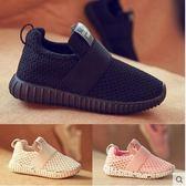 兒童運動鞋男童鞋子網鞋女童寶寶PLL2170【男人與流行】