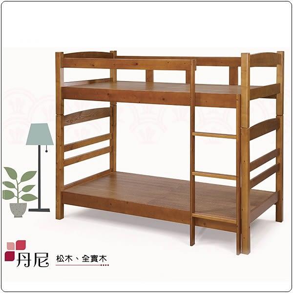 【水晶晶家具/傢俱首選】CX9414-3丹尼3.3呎松木全實木兒童雙層床