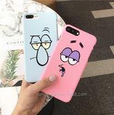 【SZ23】iPhone7 plus手機殼 海綿寶寶派大星 磨砂硬殼 iPhone6/6s plus手機殼