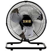 ^聖家^大家源10吋輕巧桌扇/電風扇 TCY-8610A【全館刷卡分期+免運費】