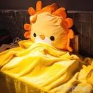 卡通動物汽車抱枕被子兩用靠墊腰靠枕午睡枕頭空調毯子辦公室沙發 簡而美