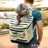 寵物背包  寵物多功能拉桿箱 寵物戶外旅游包雙肩包 寵物胸前背車載包包igo  歐韓流行館