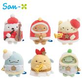 【日本正版】角落生物 聖誕造型 沙包玩偶 絨毛玩偶 沙包娃娃 角落小夥伴 San-X --- 744874