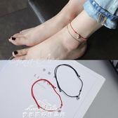 韓國S925純銀紅繩黑繩鈴鐺腳錬編繩夏季腳飾「夢娜麗莎精品館」