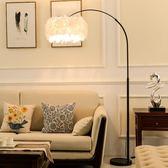 落地燈 羽毛燈客廳宜家釣魚創意簡約現代麻將北歐臥室床頭立式檯燈