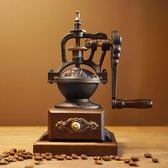 泰摩鑄鐵匠 手搖咖啡豆磨豆機 復古 省力家用手動咖啡機研磨器具YTL·皇者榮耀3C